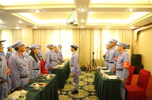 中共雲南電網有限責任公司機關委員會第三期黨性培訓正式開班