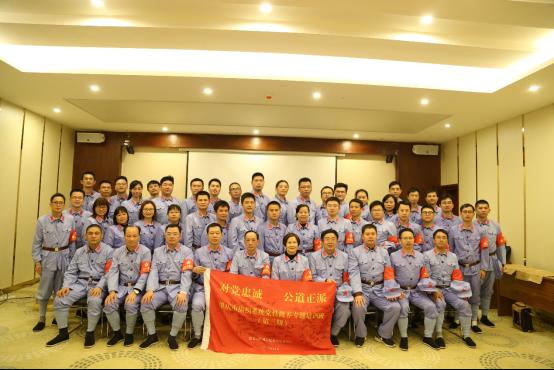 肇庆市组织系统党性修养专题培训(第三期)圆满结业