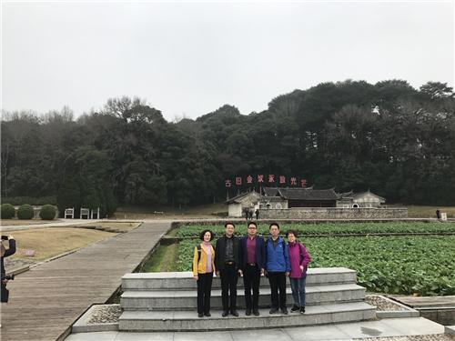 尹瑞華教授與陳守剛會長一行遠赴古田指導紅色培訓工作