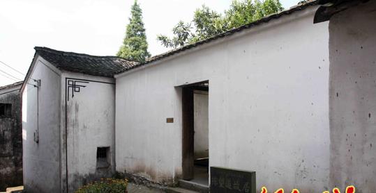 位于浙江省义乌市城西街道分水塘村的陈望道故居外景