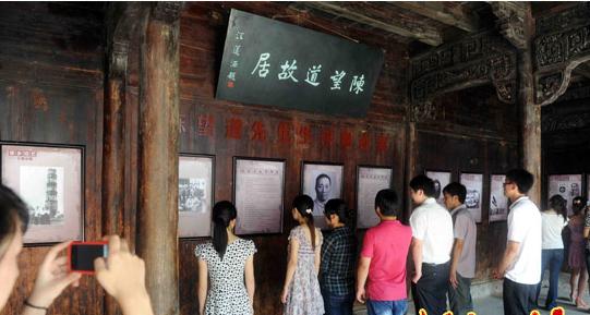游客在陈望道故里寻访老前辈足迹
