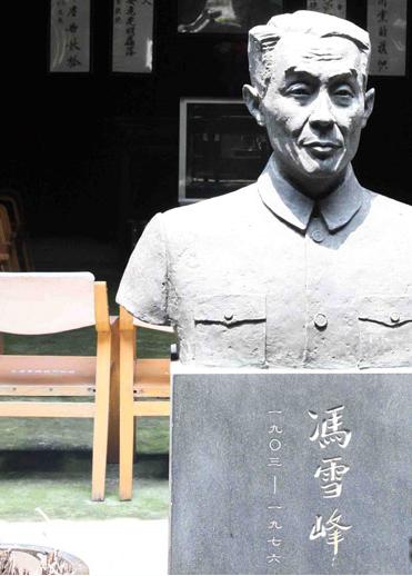 冯雪峰塑像。