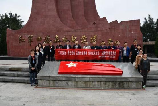 在紅軍四渡赤水紀念塔前合影