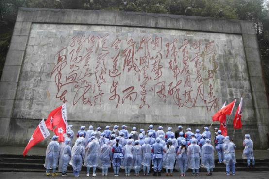 觀摩毛澤東詩詞牆