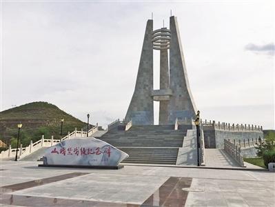 山城堡战役纪念碑