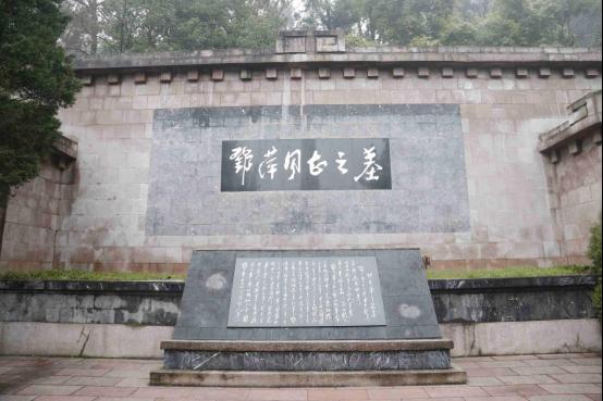 鄧萍同誌之墓
