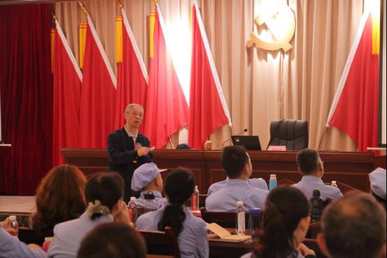《红军长征与遵义会议》专题党课