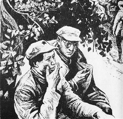毛泽东与王稼祥