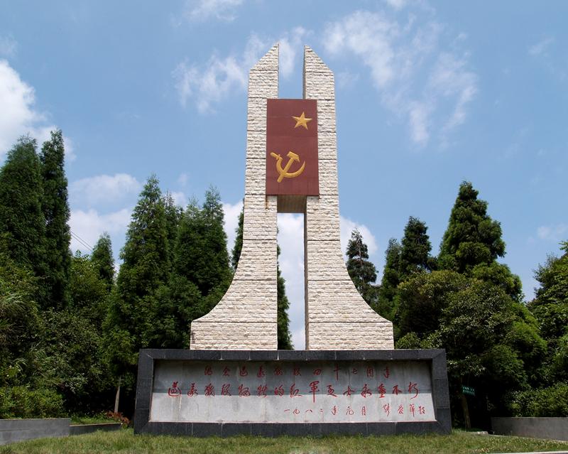 娄山关战役纪念碑 (1).JPG