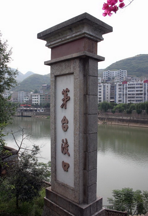 三渡赤水茅台渡口 (1).jpg