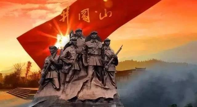 红色圣地井冈山