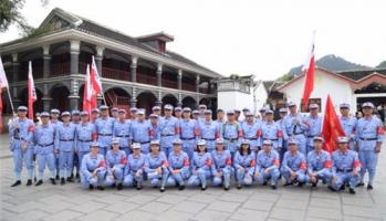 中共云南电网有限责任公司机关委员会红色教育 (第三期)