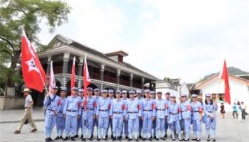 肇庆市公安局国保支队专题教育培训班(第二期)