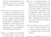 中央苏区(闽西)历史博物馆信息播报