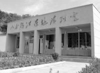 """省级爱国主义教育基地——""""八女投江""""殉难地"""