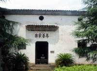 浙江红色旅游景点:冯雪峰故居(组图)