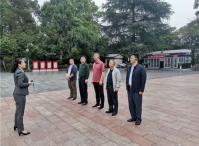 贵州省退役军人事务厅副厅长卢刚莅临遵义调研红军山烈士陵园