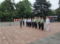 全国双拥工作领导小组、中央军委政治工作部群众工作局 一行领导瞻仰遵义红军山烈士陵园