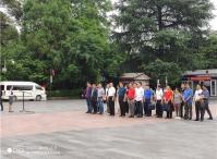 贵阳市退役军人事务局一行赴遵义红军山烈士陵园参观学习