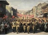 油画作品《解放贵州》被中国共产党历史展览馆永久收藏