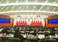 贵州省政协十二届二十二次常委会议召开