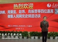 赵炜:周恩来邓颖超相濡以沫邓颖超从不干预总理工作