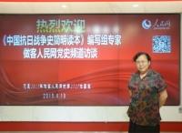 李蓉:抗日战争的胜利为中华民族伟大复兴开辟道路
