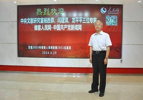 闫建琪:《邓小平文集》重点收录邓小平担任总书记时期文稿