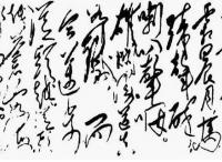 解读毛泽东长征诗词:忆秦娥·娄山关