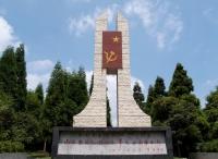 娄山关红军战斗纪念碑