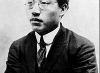 四川早期党的领导人之一穆青:为革命事业洒尽最后一滴血