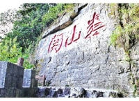 娄山关战役:红军长征途中第一次取得重大胜利