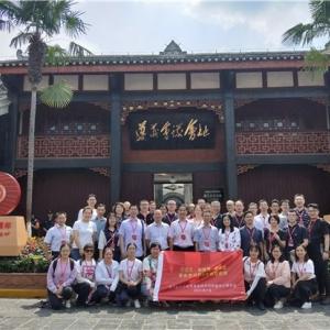 """第1201期:中共重庆市教育信息技术与装备中心委员会""""学至尊国际 顶级、知党情、跟党走"""" 专题培训班"""