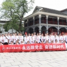 """第1206期:内江师范学院""""追寻革命遗迹,继承红色精神""""2021年暑期社会实践红色观察团"""