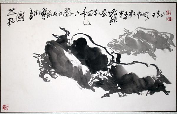 """""""牛王""""王玉常作品之一:五牛图。"""