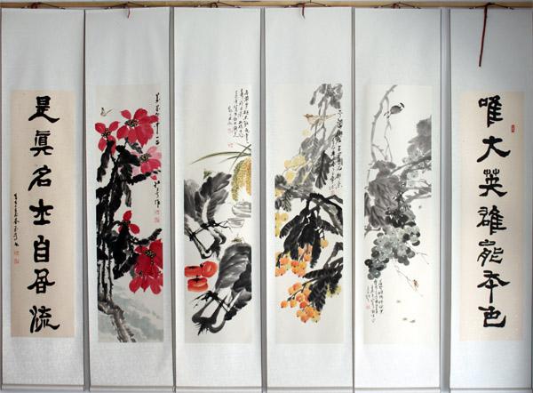 """""""牛王""""王玉常作品之一:花卉四轴。"""
